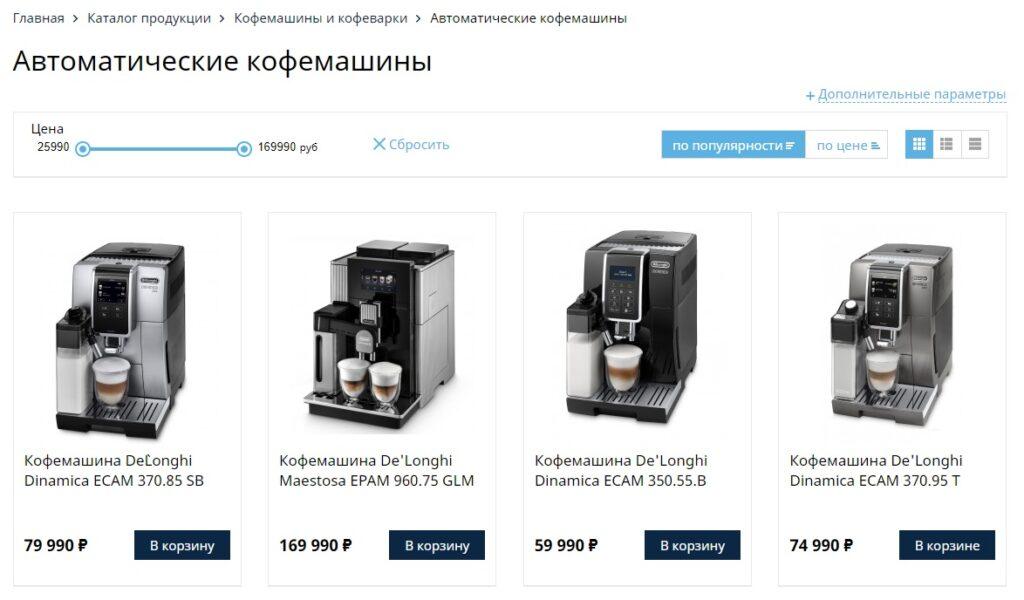 Ассортимент онлайн-магазина