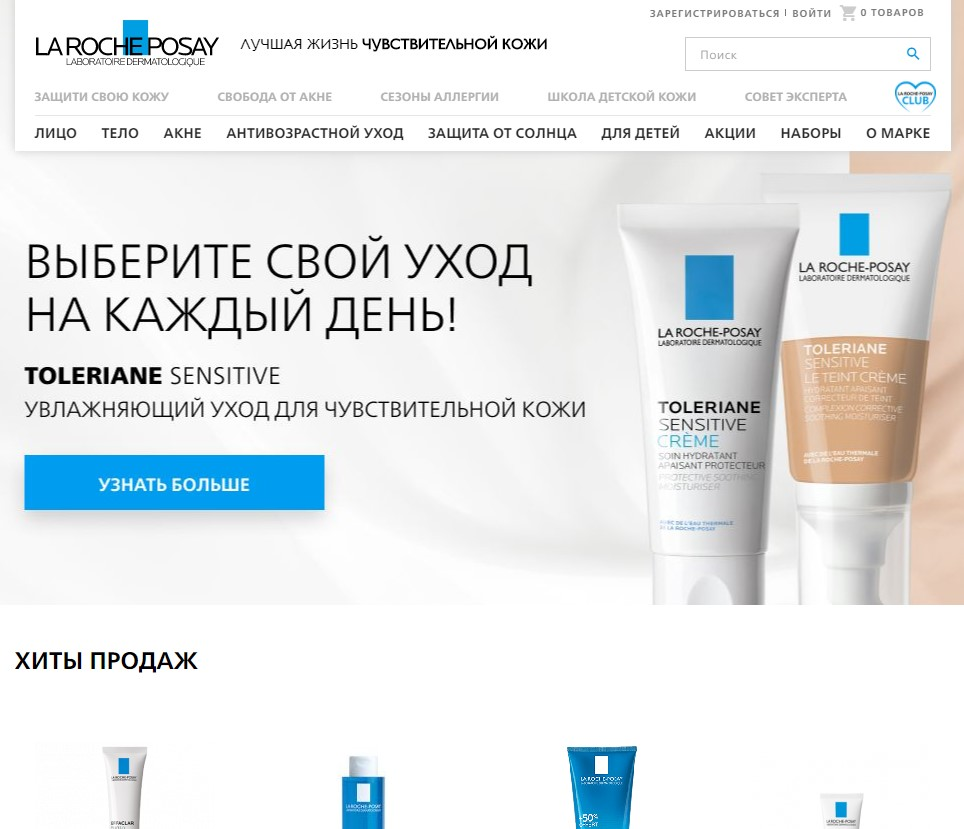 Www Atomi Ru Интернет Магазин