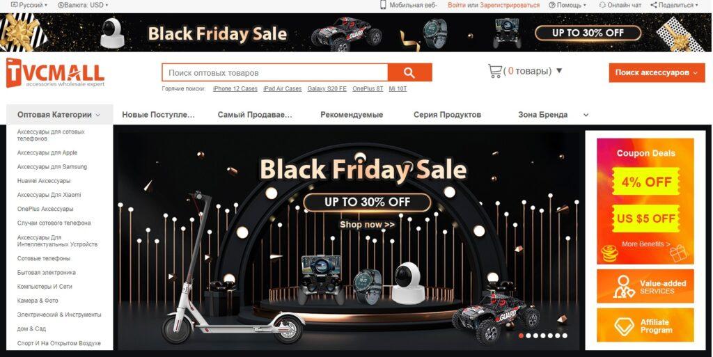 Черная Пятница в TVC-mall